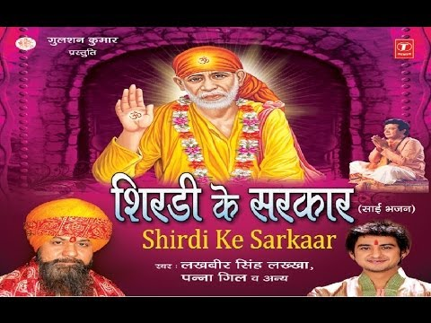 Teri Panah Mein Aaya Mujhe Panah To De Sai Bhajan By Lakhbir Lakkha [full Song] I Shirdi Ke Sarkar video