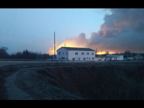 Взрывы Балаклея пожар на складах 23.03.17