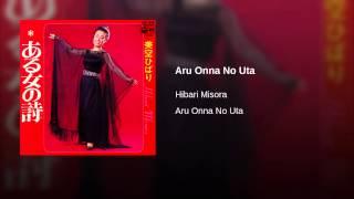 Aru Onna No Uta