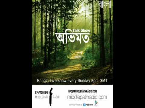 OBHIMOT PROGRAMME (Bangla) E4 27/09/14