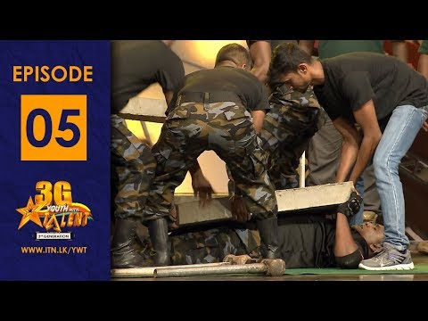 Youth With Talent - 3G - Episode (05) - (01-12-2018)