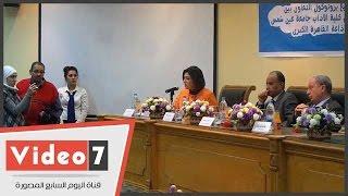 جامعة عين شمس توقع بروتوكول تعاون مع إذاعة القاهرة الكبرى