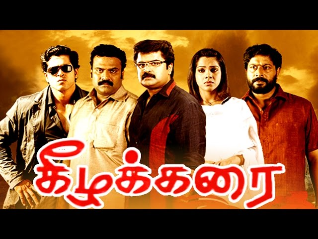 Tamil Movie New Release 2015  | Keelakarai [HD] | Latest Tamil Films