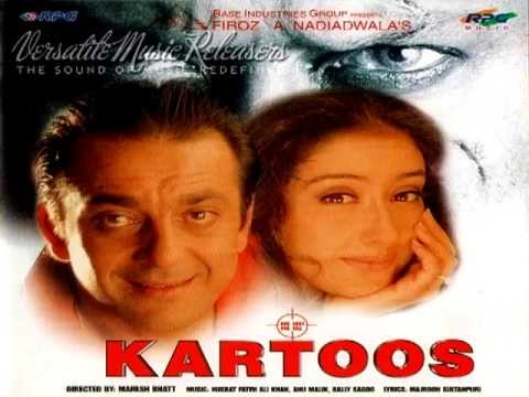 Kartoos - O Rabba [1999] Produced By: Bally Sagoo, Composed By: The Late Ustad Nusrat Fateh Ali Khan video