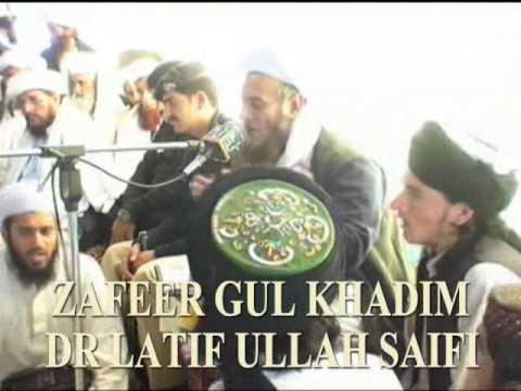 Pashto New Naat Zafeer Gul Khadim Islam Abad Parogram video