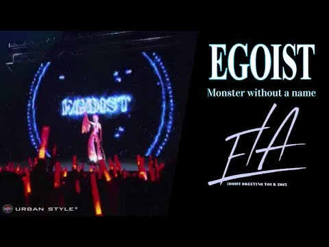EGOIST【LIVE 2017】Monster without a name  [Full HD]