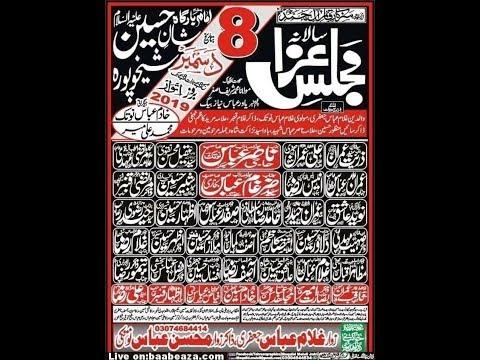 Live Majlis 8 December 2019 Imam Bargah Shan e Hussain as Sheikhupura  (www.Baabeaza.com)
