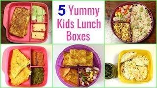 बच्चों की पसंदीदा 5 लंच बॉक्स रेसिपीज    Kids School Tiffin Box Recipes   CookWithNisha