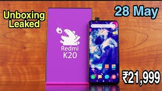 Redmi K20 - Comfirmed  28 May Launch Date In India, Price, Specifications | SD 855, Triple Camera⚡⚡
