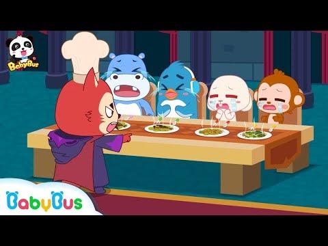 마법숫자동화 제10화 키키묘묘 신기한 콩나무 무서운 대마왕 베이비버스 인기동화
