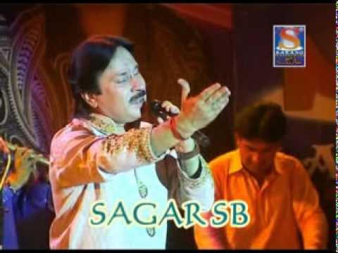 Shaman Ali Merali New Album 128 Shandar Sindh Kha Moklayon Waji Tho(((sagar)) video