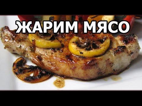 Как приготовить мясо из говядины - видео