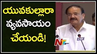 Vice President Venkaiah Naidu Inaugurates Agro-Vision | Express His Concern Towards Farmers | NTV