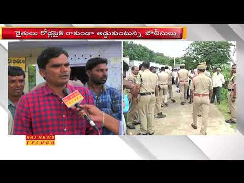 Farmers Protest for Sriram Sagar Project Water Release | Nizamabad | Raj News