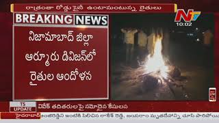 Farmers Protest At Nizamabad, Demands Minimum MSP For Red Jowar And Turmeric | NTV