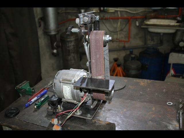 Гриндер с двигателем от стиральной машины своими руками 3
