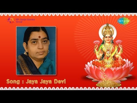 Jaya Jaya Devi song by P Susheela