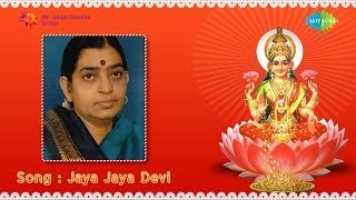 Jaya Jaya Devi song by P Susheela