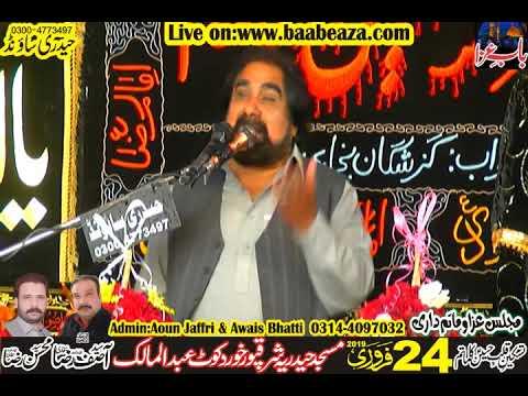 Qaseeda Shadi Ali di Bawa Syed Zargham Shah 24 feb 2019 Kot Abdulmalik (www.baabeaza.com)