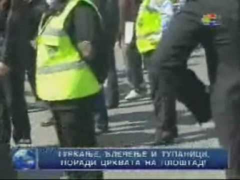NASILSTVO VO REZIJA NA SDSM - 28.03 2009 - PLOSTAD SKOPJE