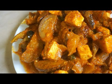 Brinjal Curry New Recipe -- Try It