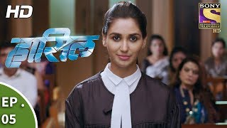 Haasil - Ep 5 - Webisode - 3rd November, 2017