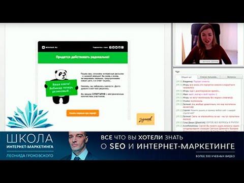 Email-маркетинг: Стратегия емейл маркетинга
