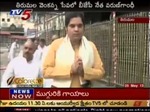 BJP leader Varun Gandhi Visit In Tirupati-TV5