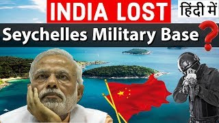 India lost Seychelles Military Base - Strategic locations in Indian Ocean - Current Affairs 2018