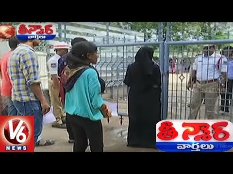 Students Missed EAMCET Exam Due To One Min Late | Hyderabad | Teenmaar News | V6 News