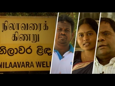 Jaffna Nilavarai Bottomless Well - (யாழ். நிலாவரை ஆழமறியாத கிணறு)