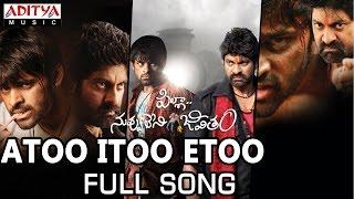 Atoo Itoo Etoo Full Song ||  Pilla Nuvvu Leni Jeevitham Movie || Sai Dharam Tej, Regina