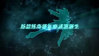 Counter-Strike Online China Trailer - Gungnir, Zombie Scenario 7-2, Season 1, Studio Zombie Z