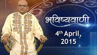 Bhavishyavani: Daily Horoscopes and Numerology | 4th April, 2015 - India TV