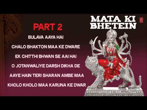 Mata Ki Bhetein Vol. 2 I Full Audio Songs Juke Box video