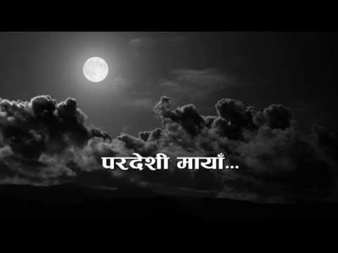 Gurung Song Paresi Maya Ringback Tone Male video