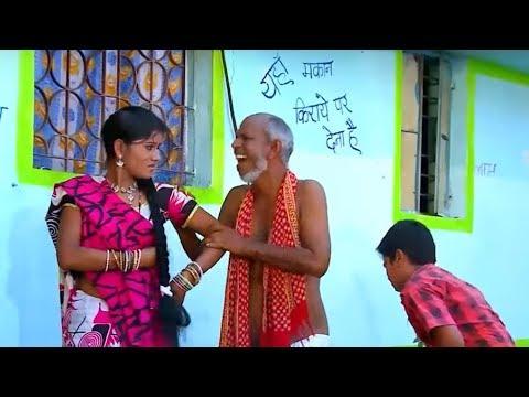 GOLMAAL !! COMEDY SCENE !! New Chhattisgarhi Superhit Movie !! Full HD Film thumbnail