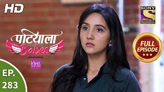 Patiala Babes - Ep 283 - Full Episode - 26th December, 2019