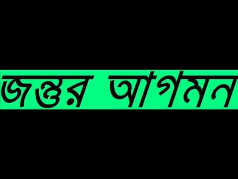 BANGLA WAZ new Qiyamoter Alamot Jontor Agomon By Sheikh Motiur Rahman Madani