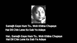Nona Zaman Sekarang..R.Azmi + Samajh Gaye Hum To.. Geeta Dutt ( Lirik )