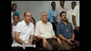 Ranil Wishes to Students in Ape Sinhala Panthiya
