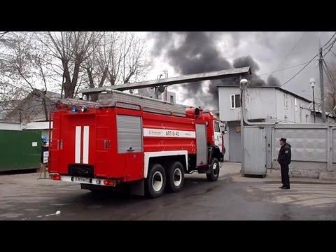 Пожар на ТТК, Москва, 720p, 21 апреля 2013