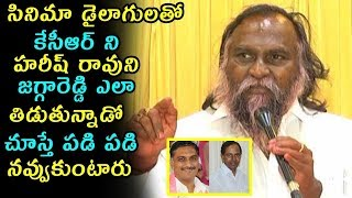 Jagga Reddy Fires On KCR | Jagga Reddy Speech | Ktr | Telangana Politics | Top Telugu Media