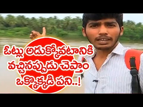 Students And Villagers Problem With Boat In East Godavari | Mahaa News