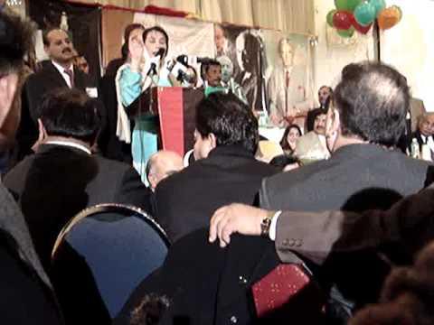 media 3gp benazir bhutto jalsa
