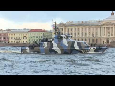 Репетиция Военно-морского парада вПетербурге
