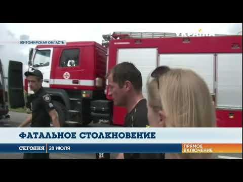Маршрутка влетела в фуру на трассе возле Житомира. 10 погибших