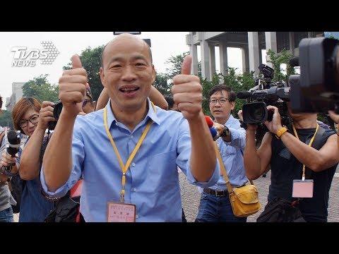 台灣-2018 話題無限制!韓國瑜北漂青年座談會登場