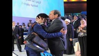 مصر العربية | ياسين الزغبي.. رمز الأمل في مؤتمر الشباب الرابع
