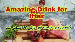 Best Refreshing Ramadan Iftar drink That Taste Incredible | Impressive Health Benefits of Watermelon